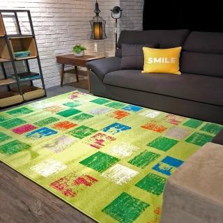 【山德力】ESPRIT系列-機織地毯-心隅綠野 160X225cm(輕奢 現代風格 客廳 臥室 餐廳 書房 大地毯 生活美學)