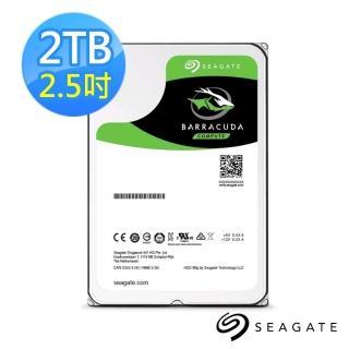 【外接盒超值組】SEAGATE 新梭魚 2TB 2.5吋SATAⅢ 7 公釐硬碟(ST2000LM015)+【Apace】2.5吋 硬碟外接盒