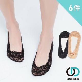 【ONEDER旺達】韓式蕾絲襪套  6入(GC-M3023)