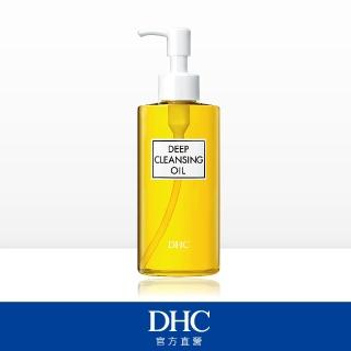 【DHC】深層卸粧油200ml