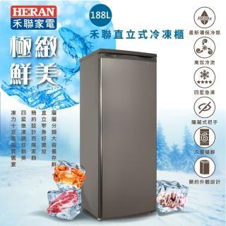 【HERAN 禾聯★滿額登記送MO幣】限量★四星急凍188L 直立式冷凍櫃(HFZ-1862)