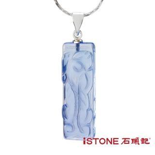 【石頭記】藍水晶貔貅項鍊(晶銀彩寶)