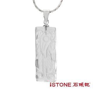 【石頭記】白水晶貔貅項鍊(晶銀彩寶)