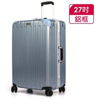 【Audi 奧迪】27吋 ALLDMA系列 鋁框拉桿行李箱(V5-Q627)