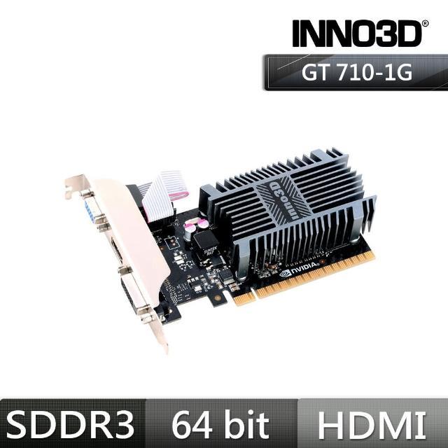 【Inno3D 映眾】Geforce GT 710 1GB SDDR3 LP 顯示卡(N710-1SDV-D3BX)