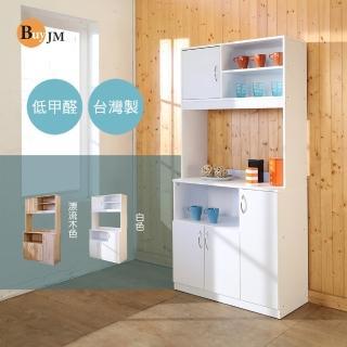 【BuyJM】低甲醛淨白雙層高廚房櫃/電器櫃/收納櫃