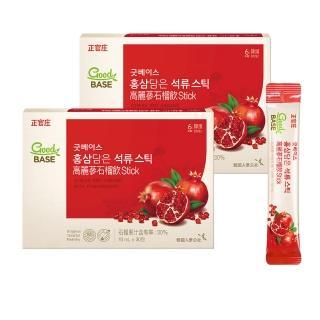 【正官庄】高麗蔘石榴精華飲-STICK 2盒組(30入/盒)