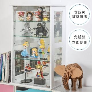 【TakaYa】加大版80cm玻璃模型公仔展示櫃(展示櫃/收藏櫃/含4片玻璃層板)