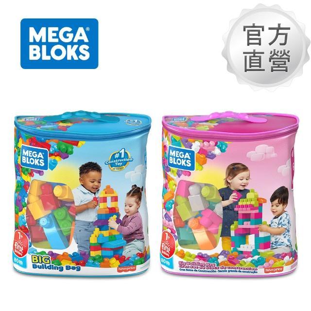 【MEGA BLOKS】費雪美高 80片積木袋(2色選擇)