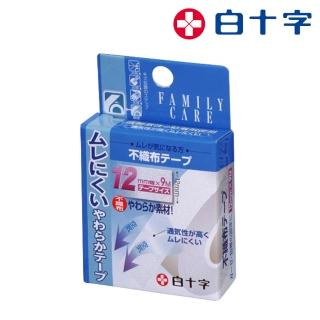 【白十字】不織布超透氣低敏膠帶12mmx9M(醫療用黏性膠帶-未滅菌-日本原裝進口)
