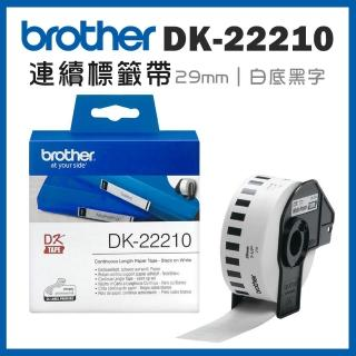 【brother】DK-22210★連續標籤帶 29mm 白底黑字(速達)