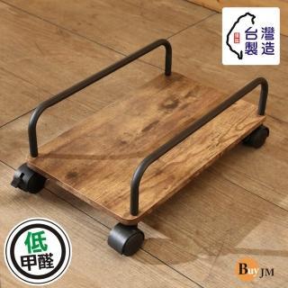 【BuyJM】甲醛工業風作舊木紋附輪主機架/置物架