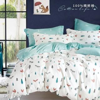 【DUYAN 竹漾】台灣製100%精梳棉雙人四件式舖棉兩用被床包組-松鼠之森