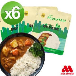 【MOS摩斯漢堡】日式咖哩包6入(牛肉/雞肉/豬肉)