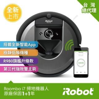【iRobot】Roomba i7 智慧地圖 wifi 客製化APP 掃地機器人(總代理保固1+1年)