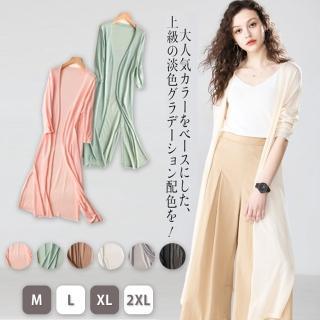 【KISSDIAMOND】日雜推薦舒適編織長版針織外套(防曬/輕薄/6色M-2XL可選)