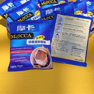 【摩卡咖啡】研磨濾掛咖啡-深烘焙(10g*100入紙箱裝)