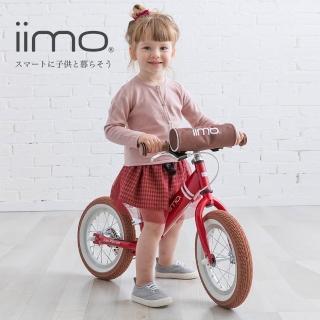 【iimo】幼兒平衡滑步車-兩色可選