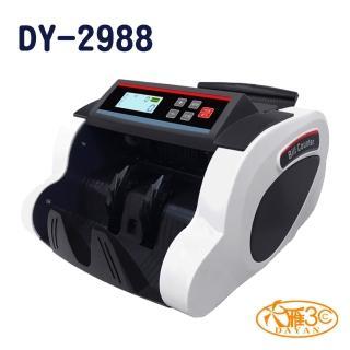【大雁DAYAN】2019全新上市新品DY-2988台幣專用點驗鈔機(不卡紙|點鈔機|數鈔機|10核心CPU|)