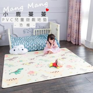 【Mang Mang 小鹿蔓蔓】兒童PVC遊戲地墊S款(恐龍)