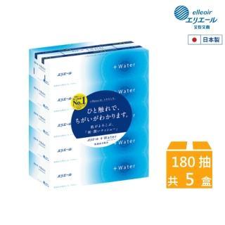【日本大王】elleair  Water水潤柔感抽取面紙(180抽X5盒/串)