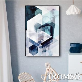 【TROMSO】北歐生活版畫有框畫-白晝菱格WA73(有框畫掛畫掛飾)
