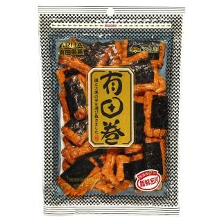 【有田製果】海苔卷50g(米果)