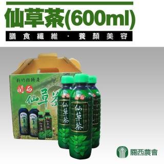 【關西農會】仙草茶-600ml-8瓶-組(1組)