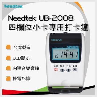 【NEEDTEK 優利達】UB 2008 小卡專用微電腦打卡鐘(單機促銷內無卡匣)