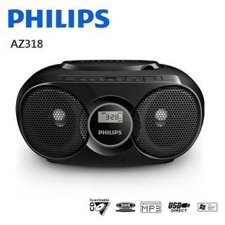 【Philips 飛利浦】飛利浦CD/USB播放機(AZ318)