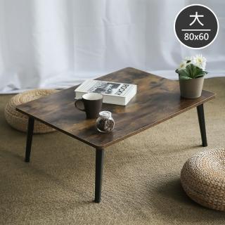 【完美主義】日式方形摺疊桌/和室桌/矮桌/茶几桌-80X60-大(四色可選)