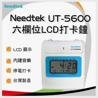 【NEEDTEK 優利達】UT-5600 六欄位 停電打卡 微電腦打卡鐘(UT5300/UT7300/UT7600)