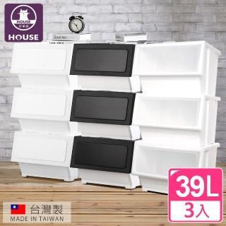 【HOUSE】大容量掀蓋式可堆疊玩具衣物收納箱-39L(兩色可選)