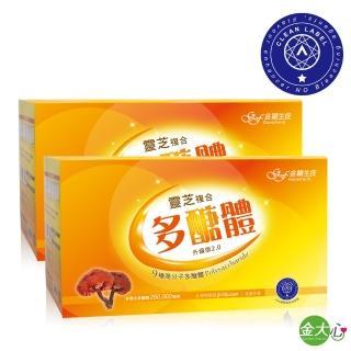 【金穎生技】靈芝複合多醣體24入(贈2入)