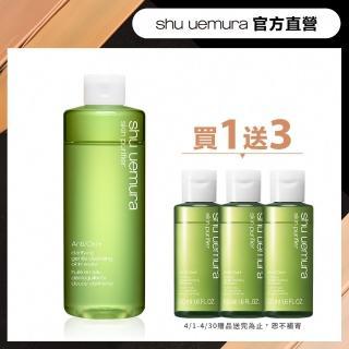 【Shu uemura 植村秀】植物精萃雙效卸妝水290ml(獨家組)