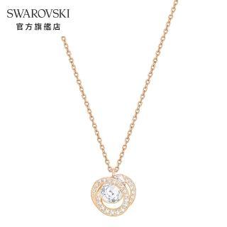 【SWAROVSKI 施華洛世奇】Generation 玫金色絢麗層疊單鑽項鏈