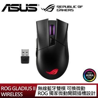 【ASUS 華碩】ROG Gladius II Wireless 電競滑鼠