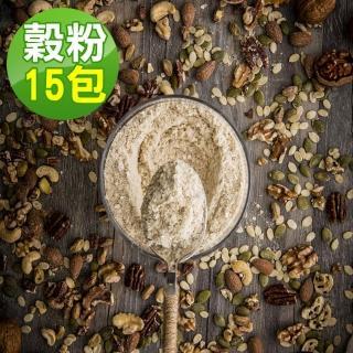 【MR.NUTS 堅果先生】早餐夜宵堅果穀粉15包組(三口味任選/杏仁/紅棗/黑芝麻)