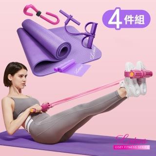 【LOTUS】快速到貨-動腰瘦腿運動4件組(瑜珈墊+瘦腿神器+拉力繩+瑜珈彈力帶)