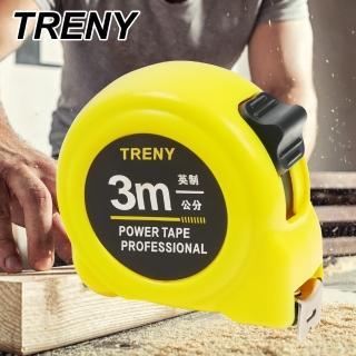 【TRENY】3米捲尺
