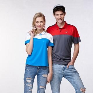 【Londa Polo】雙細條平紋吸濕排布男版短POLO衫(P68897深灰/紅)