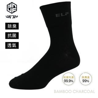 【UF72+】UF7012 elf除臭竹炭寬口無痕休閒襪/6入組(除臭/氣墊襪/機能襪/竹炭)