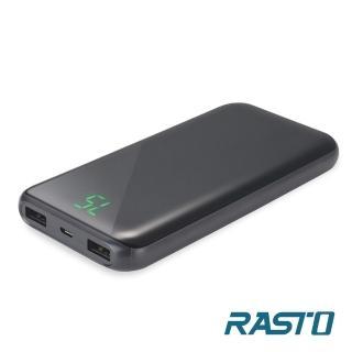 【RASTO】RB3 鏡面LED顯示雙輸出行動電源