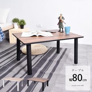 【凱堡】木紋風簡約鐵腳茶几 小茶几 矮桌 客廳 茶几桌