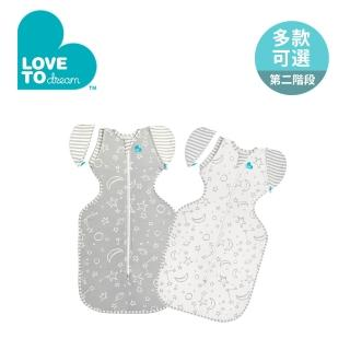 【Love To Dream】第二階段 蝶型包巾 竹纖維一般款(灰色M/L任選)