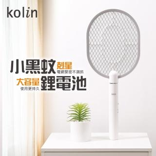 【Kolin 歌林】充電式小黑蚊電蚊拍-鋰電池(KEM-SD1919)