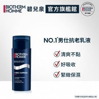 【Biotherm 碧兒泉】男仕 極量緊膚凝露 50ml