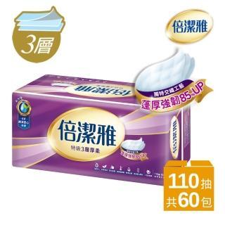 【PASEO 倍潔雅】倍潔雅特級3層厚柔抽取式衛生紙(110抽10包6袋/箱)