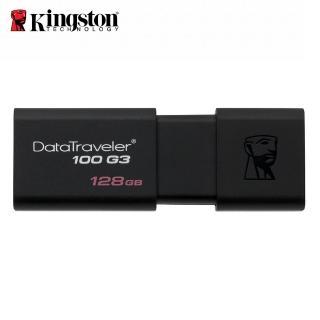 【Kingston 金士頓】★DataTraveler 100 G3 128GB USB3.0 隨身碟(DT100G3/128GB)
