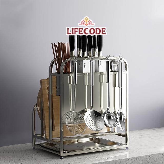 【LIFECODE】《收納王》304不鏽鋼-雙砧板架/刀具架/可掛湯杓(附滴水盤)/